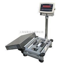 TCS涂料厂电子秤,带打印机电子秤,上下限检重配料电子磅秤
