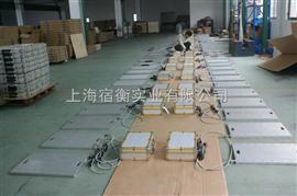 SCS120吨便携式电子汽车衡价格
