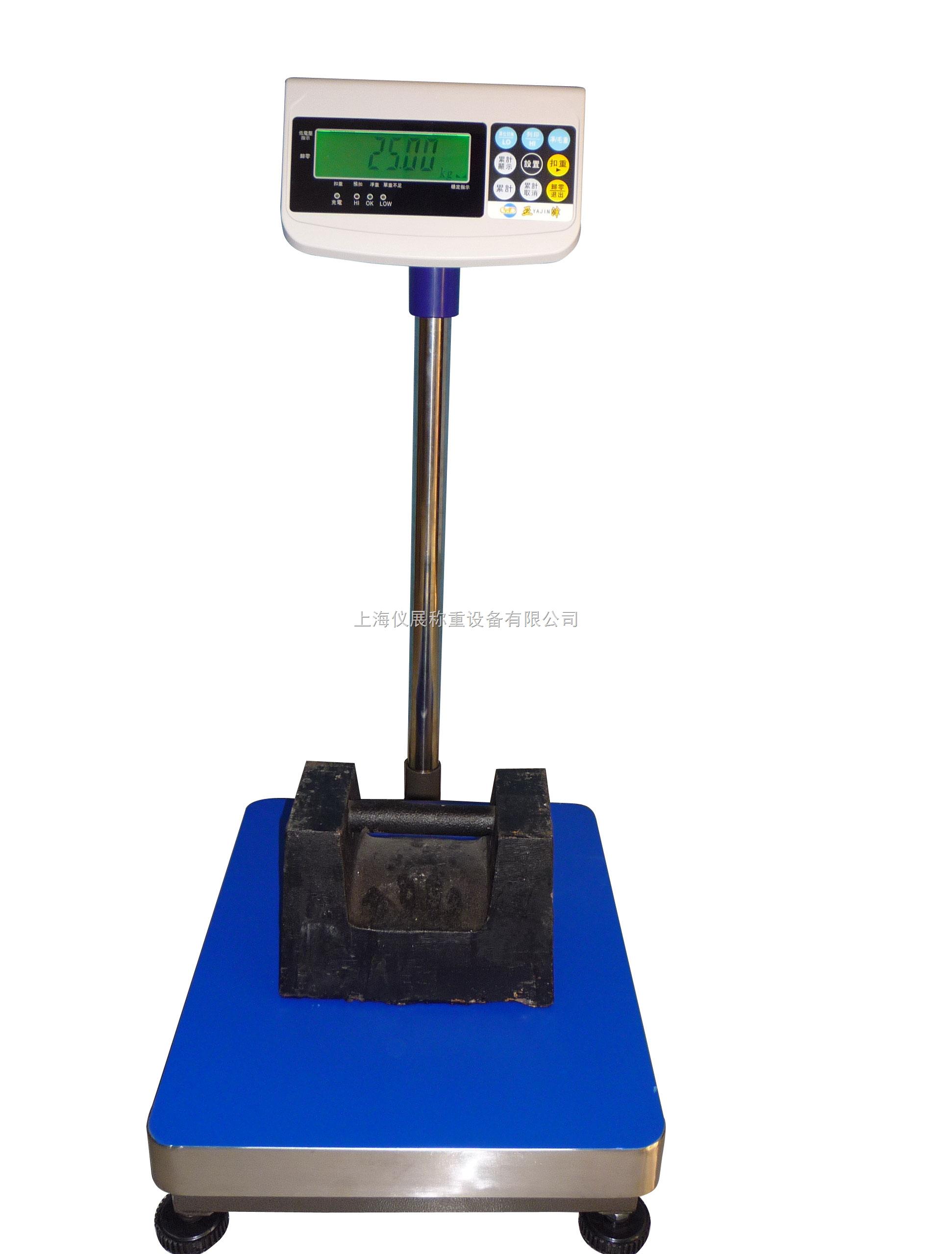 304不锈钢电子秤