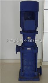 DL、DLR立式多级离心泵