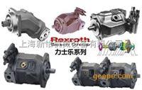 R901295669力士乐REXROTH PV2R1-14FRAA叶片泵,原装REXROTH力士乐0811405546泵