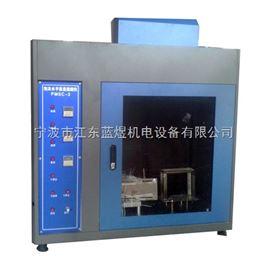 PMSC-3泡沫水平垂直燃烧测定仪