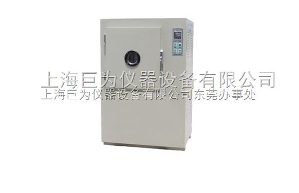 宁波老化试验箱供应