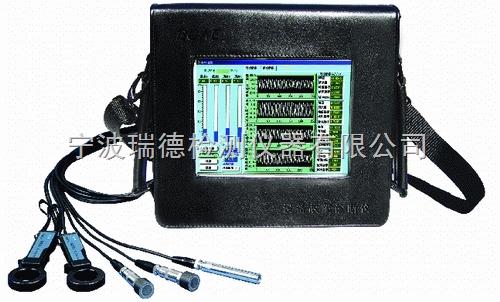 HG3600HG-3600系列设备故障诊断仪 厂家热卖 大量现货 专业品质 瑞德牌 资料 价格 参数