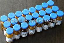 BZ0161α-常春藤苷