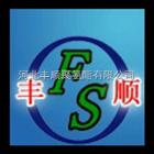 聚氨酯保温板厂家   聚氨酯防火保温板    水泥基面聚氨酯保温板价格