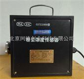 GCG1000在线防爆粉尘实时监测仪
