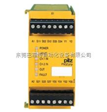 PMD s20 24-240VAC皮尔兹继电器