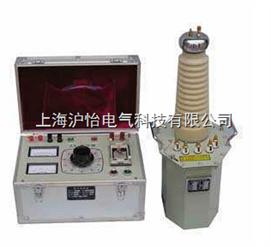 HY8031交直流试验变压器