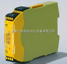 PILZ继电器S1UM 24VAC/DC UM 0.1-500VAC/DC