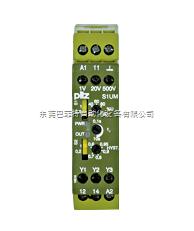 S1UM 110-130VACUM.pilz电子监控继电器热卖