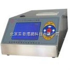 DP-CLJ-350大流量激光塵埃粒子計數器 激光塵埃粒子計數器