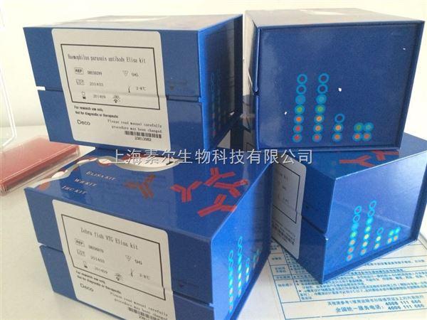 人红细胞膜蛋白41(EPB41))ELISA试剂盒