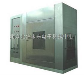 防金属熔滴冲击性能测试仪 防金属熔滴冲击性能测验仪