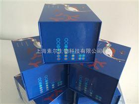 斑马鱼卵膜蛋白(ZRP)Elisa试剂盒