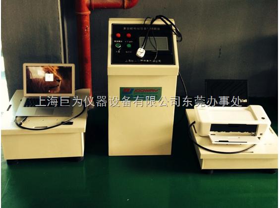 宁波电脑控制电子振动试验台厂家