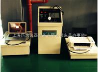 1河南电脑控制电子振动试验台厂家
