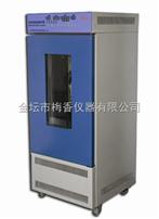 MJX-250霉菌pei养箱