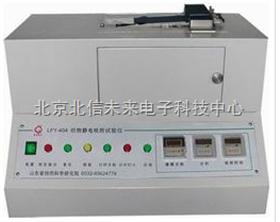 织物静电吸附试验仪 静电仪 织物静电仪 静电吸附仪 织物静电吸附仪