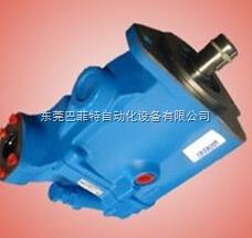 威格士PVH系列柱塞泵十一特价