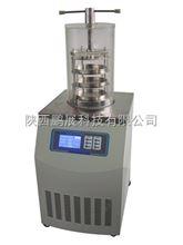 RT-5-12立式压盖型真空冷冻干燥机