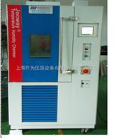 JW-10192016新款触摸屏恒温恒湿试验箱低价促销