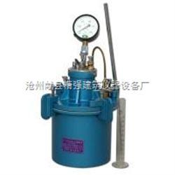 HC-7L混凝土拌合物含气量测定仪