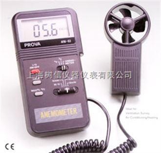 台湾泰仕AVM-01叶轮式风速计