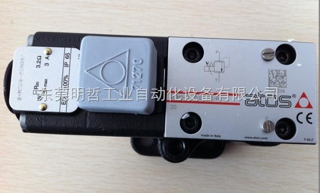 ATOS现货AGMZO-A-10保证原装