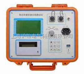 氧化锌避雷器泄漏电流测试仪