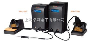 MX-500SMetcal電焊臺MX-500S