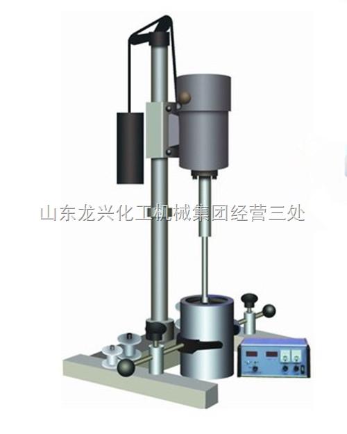 实验室砂磨机  小型砂磨机 实验室用砂磨机