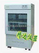 HZQ-F280全温度摇瓶柜
