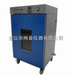 GHP-9080恒温隔水式培养箱