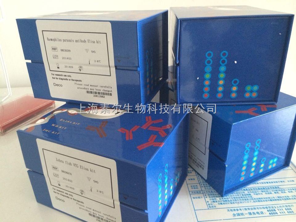 人可溶性sP-选择素ELISA试剂盒