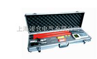TAG-6000型高压无线核相仪