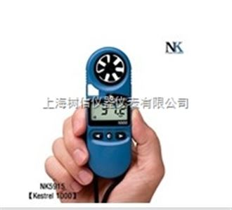 美国NK5915(NK1000)风速仪