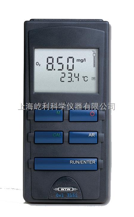 德國WTW Oxi3205 便攜式溶解氧測定儀