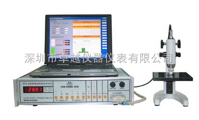 RTS-9型双电测四探针测试仪