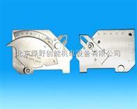 MG-8凸轮式焊缝量规