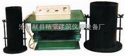 振动台法试验装置(铁路标准、公路标准)