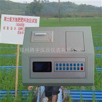 TY-05TY-05型测土配方施肥仪