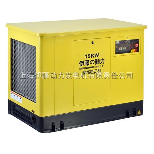 伊藤发电机15KW汽油发电机