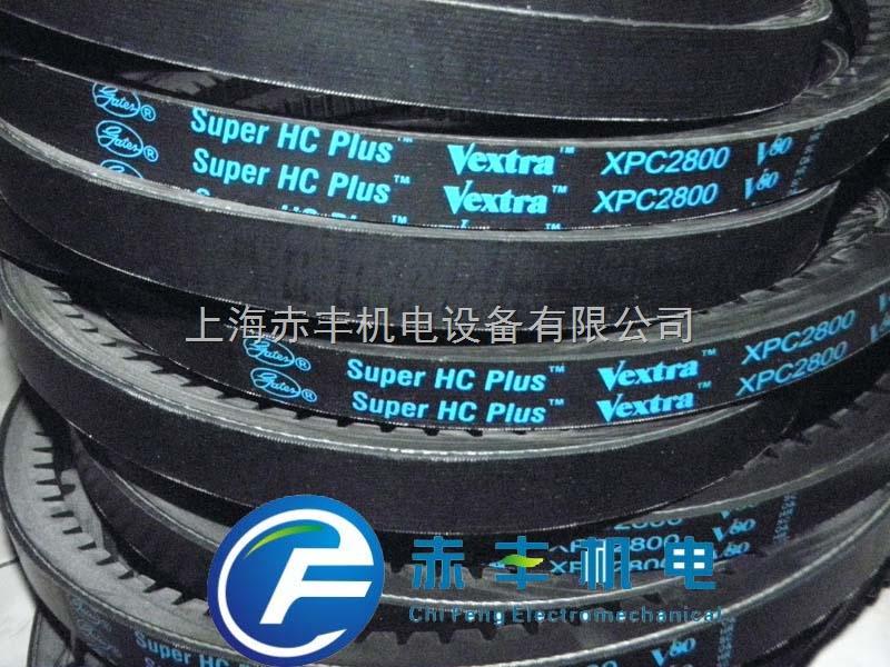 防静电三角带XPC2650皮带XPC2650