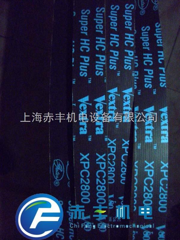 空压机皮带XPC4000带齿三角带XPC4000