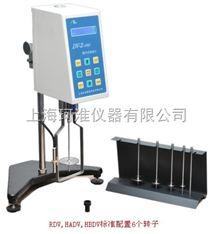 可程控数字式粘度计HADV-2+Pro/LDV-2+Pro