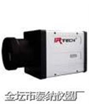 S260系列安防监控型红外热像仪