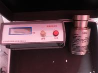 LH-Ⅰ管桩测试仪