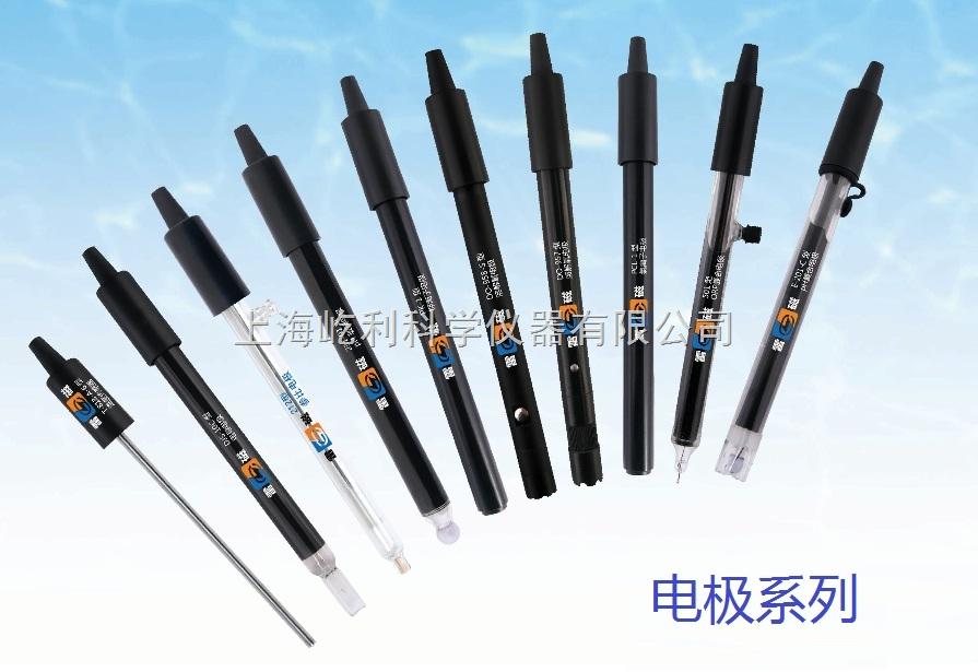 上海儀電 雷磁 PH電極