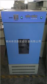 MPX-150數顯霉菌培養箱